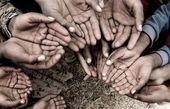 نیمی از جمعیت جهان با کمتر از ۵.۵ دلار در روز زندگی میکنند