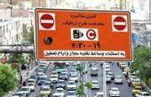 آمادگی شهرداری تهران برای اقدامات جدید در حمل و نقل عمومی