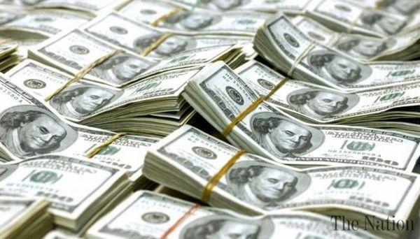 نرخ بهره آمریکا از ۱.۷۵ درصد به 2 درصد افزایش می یابد