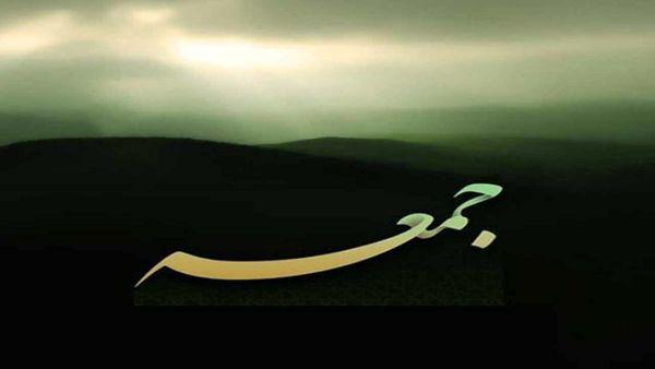 چرا روز جمعه در اسلام از اهمیت زیادی برخوردار است؟