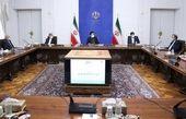 تصمیمات مهم اولین جلسه تیم اقتصادی دولت سیزدهم