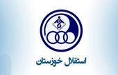 سرمربی استقلال خوزستان مشخص شد