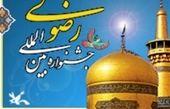 جشنوارههای رضوی زمینه پویاتر شدن فعالیتهای فرهنگی یزد را فراهم کرده است