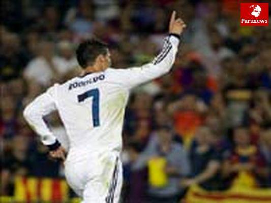 پیروزی پرگل رئال برابر بیلبائو با درخشش رونالدو