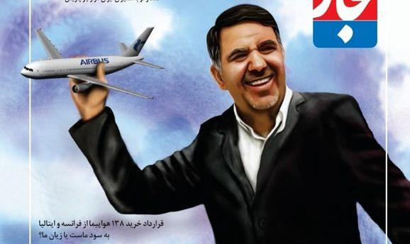 شباهت های آخوندی و وینبرگ/ وزیر اشتباهی در شام هیأت دولت