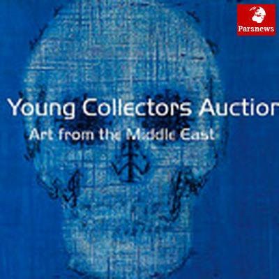 آثار هنری ایرانی در حراج خاورمیانه