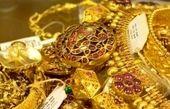 وقت برای مال باختگان از طلا ارزشمندتر است