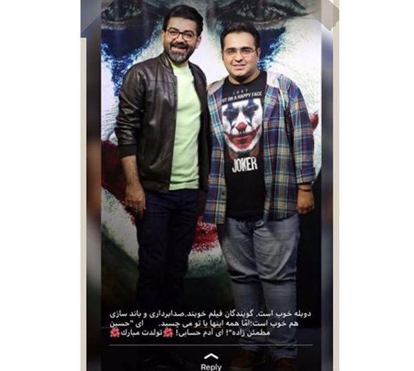 فرزاد حسنی و دوست دوبلور + عکس