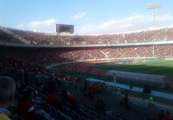 اعلام چگونگی ورود تماشاگران به ورزشگاه آزادی در بازی پرسپولیس - کاشیما