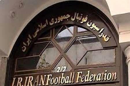 باشگاه استقلال تهران جریمه نقدی شد