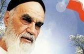 امام خمینی(ره) از دید چهرههای سرشناس جهان