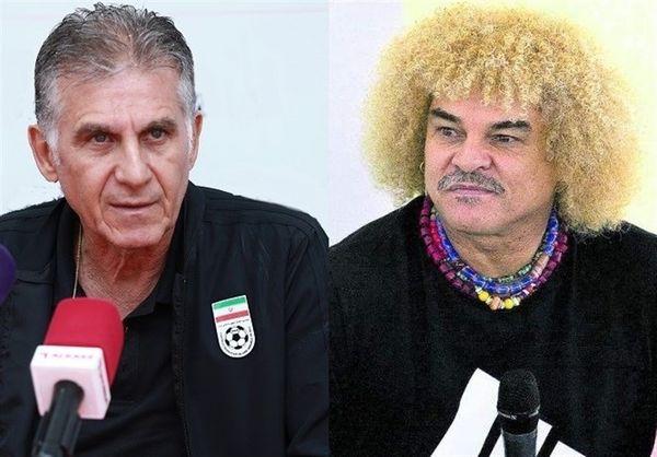 واکنش اسطوره فوتبال کلمبیا به حضور کیروش در تیم ملی کشورش