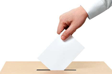 نتایج شمارش آرای انتخابات 1400 شورای شهر و روستا+جزئیات