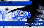 اعتراف رژِیم صهیونیستی: ایران قادر است به ما حمله کند