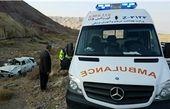 آمبولانس دزدی خونین پسر بچه ۱۳ ساله !