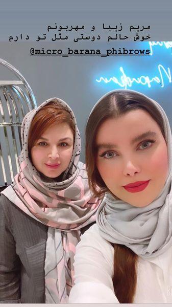 شهره سلطانی و دوست آرایشگرش + عکس