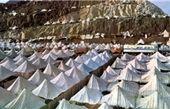 استقرار کولرهای گازی در چادر حجاج ایرانی در عرفات