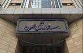 ۳ گزینه احتمالی برای استانداری تهران +اسامی