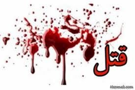 قتل فجیع مرد جوان در شرق تهران
