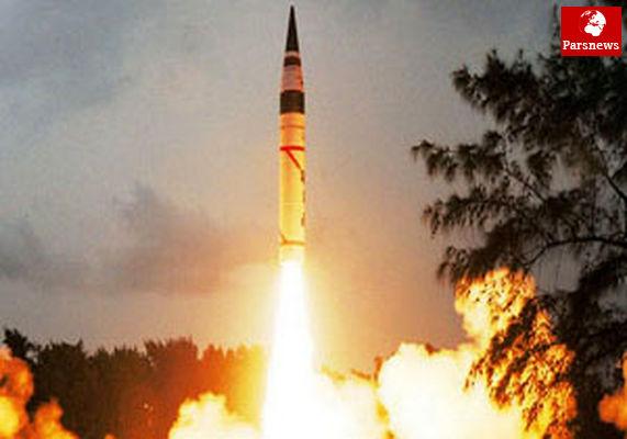 آزمایش موفقیتآمیز موشک هستهای هند