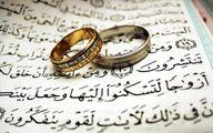 خانواده و زن در اسلام محور اصلی جامعه محسوب میشوند