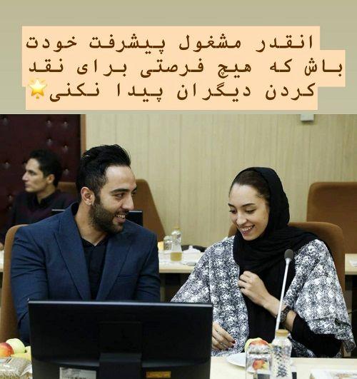 حال خوب کیمیا علیزاده با همسرش+عکس