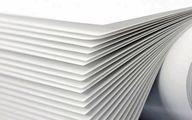 کاغذ همچنان بندی ۵۰۰ هزار تومان!