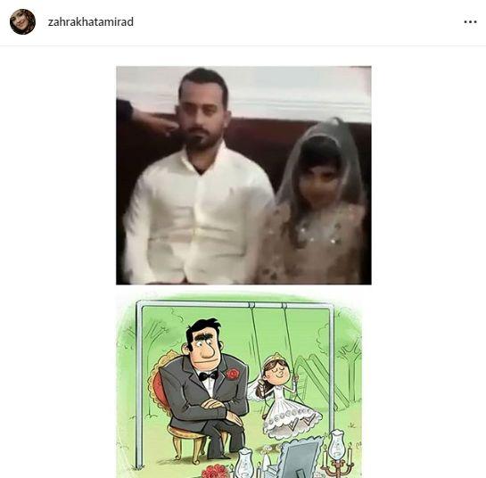 اعتراض خانم مجری به کودک همسری