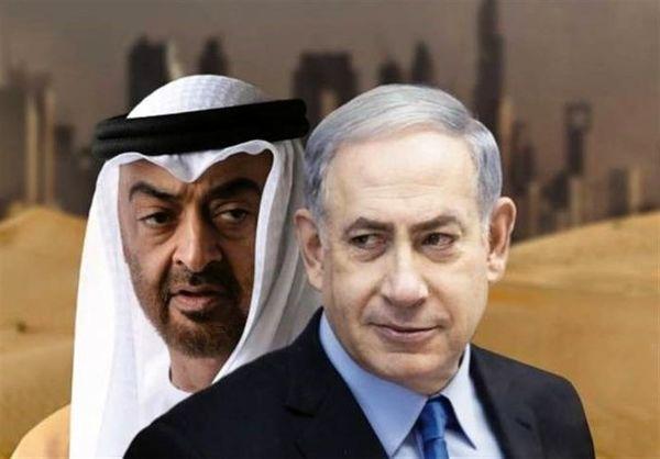 درخواست بی شرمانه امارات از اتحادیه عرب