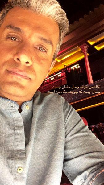 سلفی داور عصر جدید در وسط برنامه + عکس