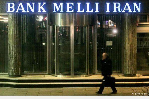 وصل مجدد اینترنت بانک ایرانی در آلمان