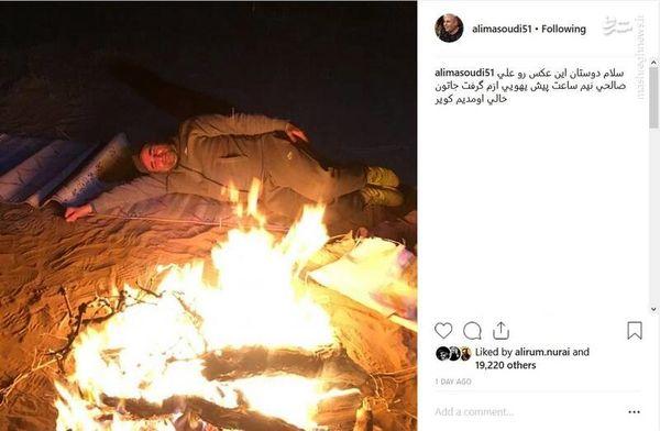 اینستاگرام::کمدین معروف خندوانه در کویر