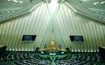 وزرای نیرو و جهاد کشاورزی برای پاسخگویی به مجلس میآیند