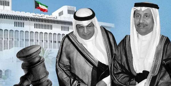 محاکمه 6 مقام سابق کویتی از جمله نخستوزیر این کشور