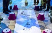 جدیدترین سنگ مزار سهراب سپهری + عکس