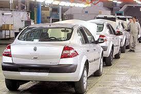 ادغام دو شرکت خودروسازی، پاک کردن صورت مسئله است