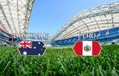 ترکیب استرالیا و پرو اعلام شد+عکس