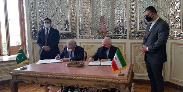 امضا یادداشت تفاهم ایجاد بازارچه های مرزی بین ایران و پاکستان