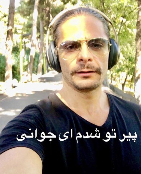 پیری علیرضا رئیسی در اوج جوانی + عکس