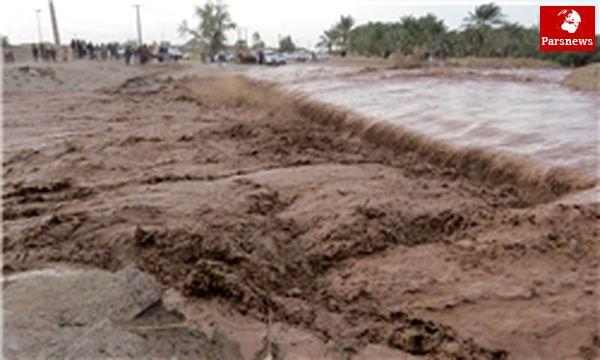 احتمال سیلابی شدن رودخانهها و مسیلهای ۳ استان کشور