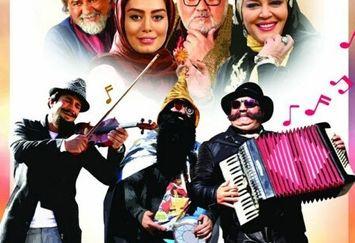 اکبر عبدی در کنار مردم فیلم تماشا می کند