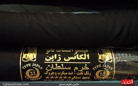 چادر«خرم سلطان» در نمایشگاه مد ایرانی