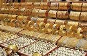 قیمت سکه و طلا امروز 1 مهر 99