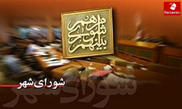 ثبتنام دسته جمعی اعضای فعلی شورا برای انتخابات