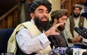 منبع درآمد طالبان چیست ؟
