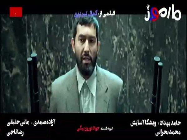تیزر «مارموز» کمال تبریزی رونمایی شد