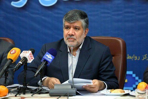 صادرات کالاهای وارداتی با ارز ۴۲۰۰ تومانی ممنوع شد