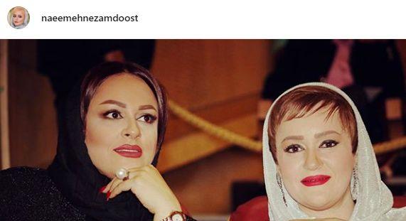 شباهت دیدنی نعیمه نظام دوست و خواهرش+عکس