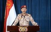 فرودگاه «ابها»برای دومین بار هدف حمله پهپادی ارتش یمن قرار گرفت