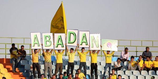 انتقاد باشگاه نفت آبادان از نحوه واکنش فردوسیپور